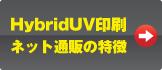 tokucho_banner.jpg